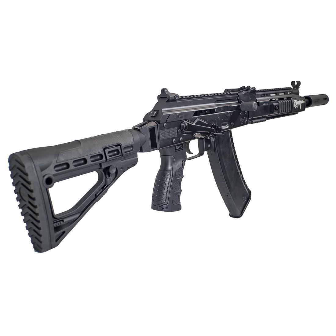 "TSS TSS Tactical AK -74 5.45×39 ""Operator"" SAIGA based"