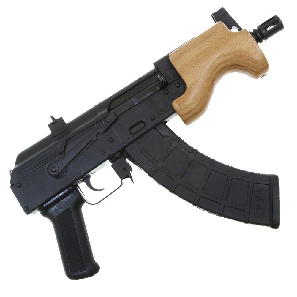 Century Arms Micro DRACO 7 62x39